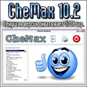 Chemax Скодами Для Игр На Андроид